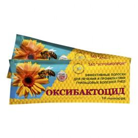 Оксибактоцид