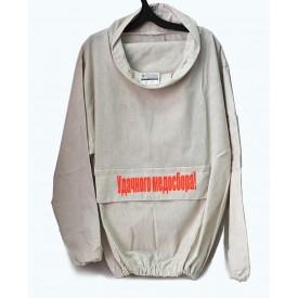 Куртка двунитка 106